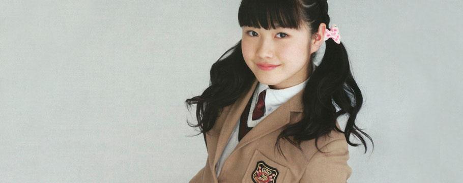 kikuchi diary essay